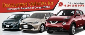 Discounted Vehicle DRC