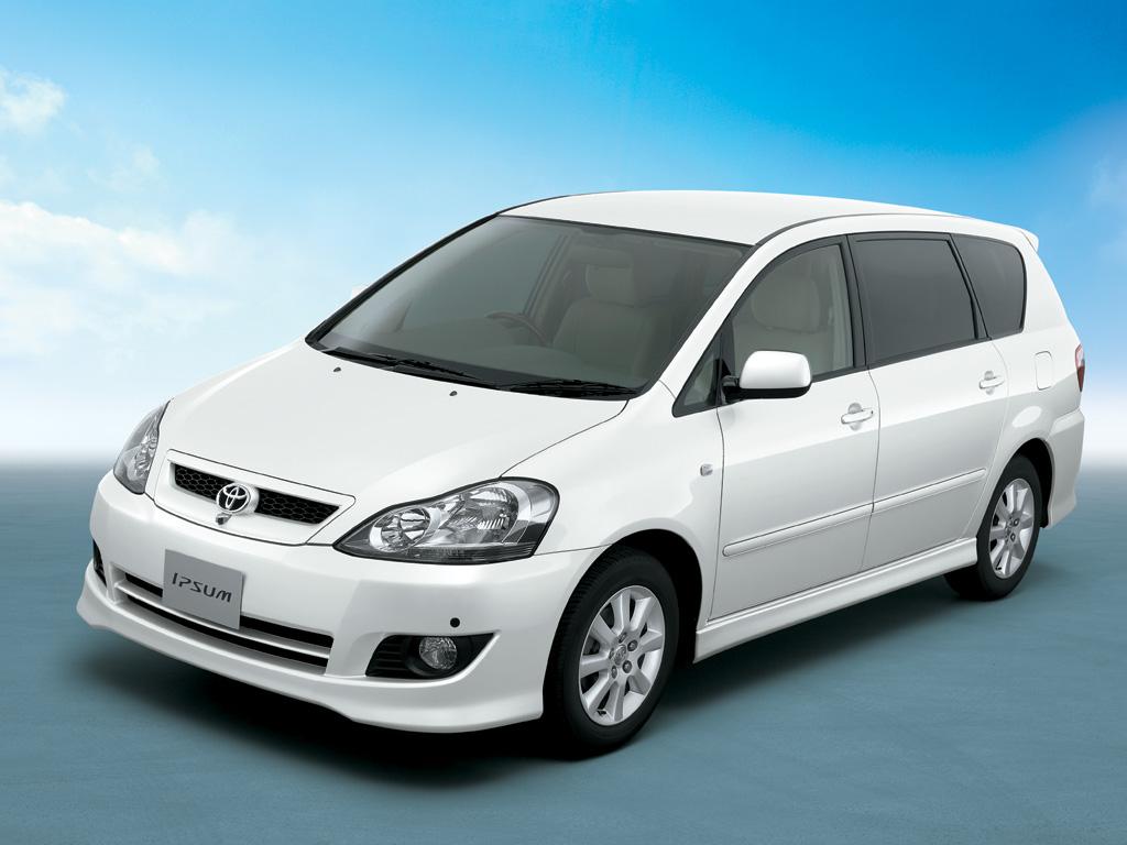 Japanese Toyota Ipsum