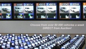AUCTION Japanese used cars