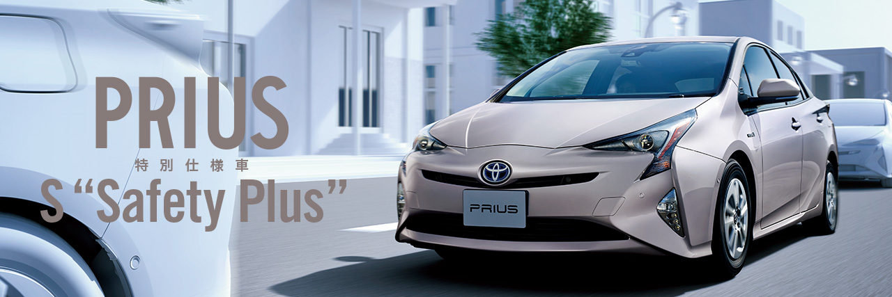 prius toyota hybrid Fuel Economic Car