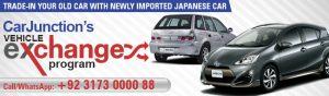 Car Exchange Offer