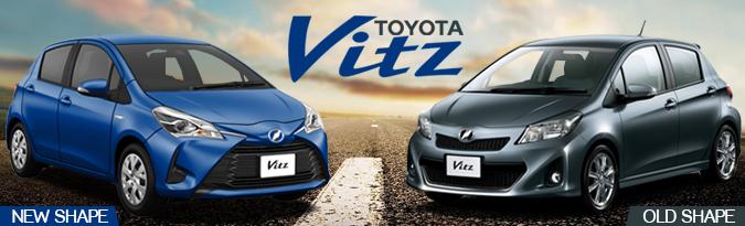 BRAND NEW Toyota Vitz