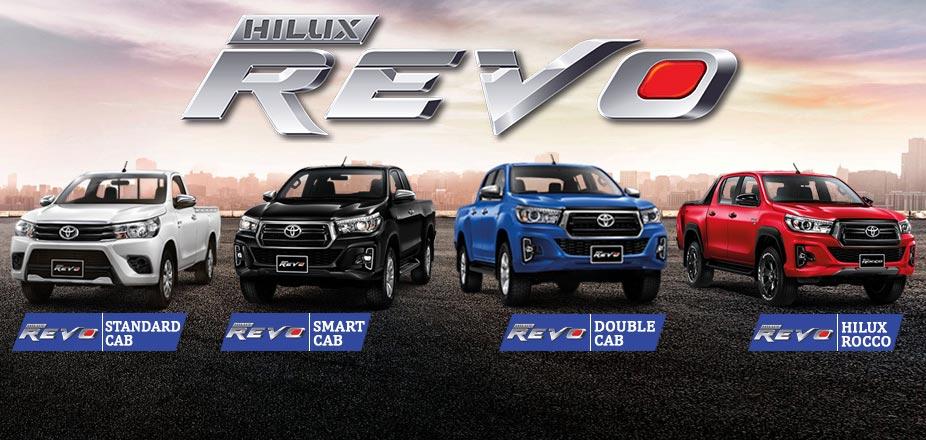 Toyota Hilux Revo Double Cab