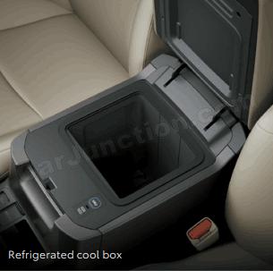 refrigerated cool box kakadu prado